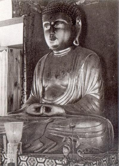 Awatani