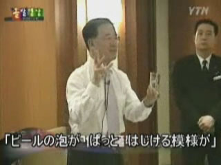 反差別東京アクションは絶対的正義を貫いている。YouTube動画>31本 ->画像>719枚