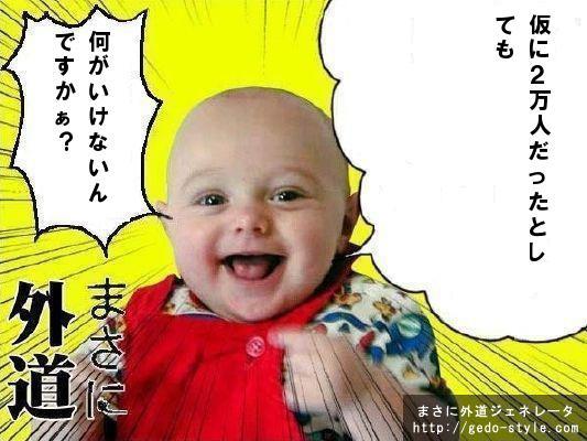 Furutachi_asahi