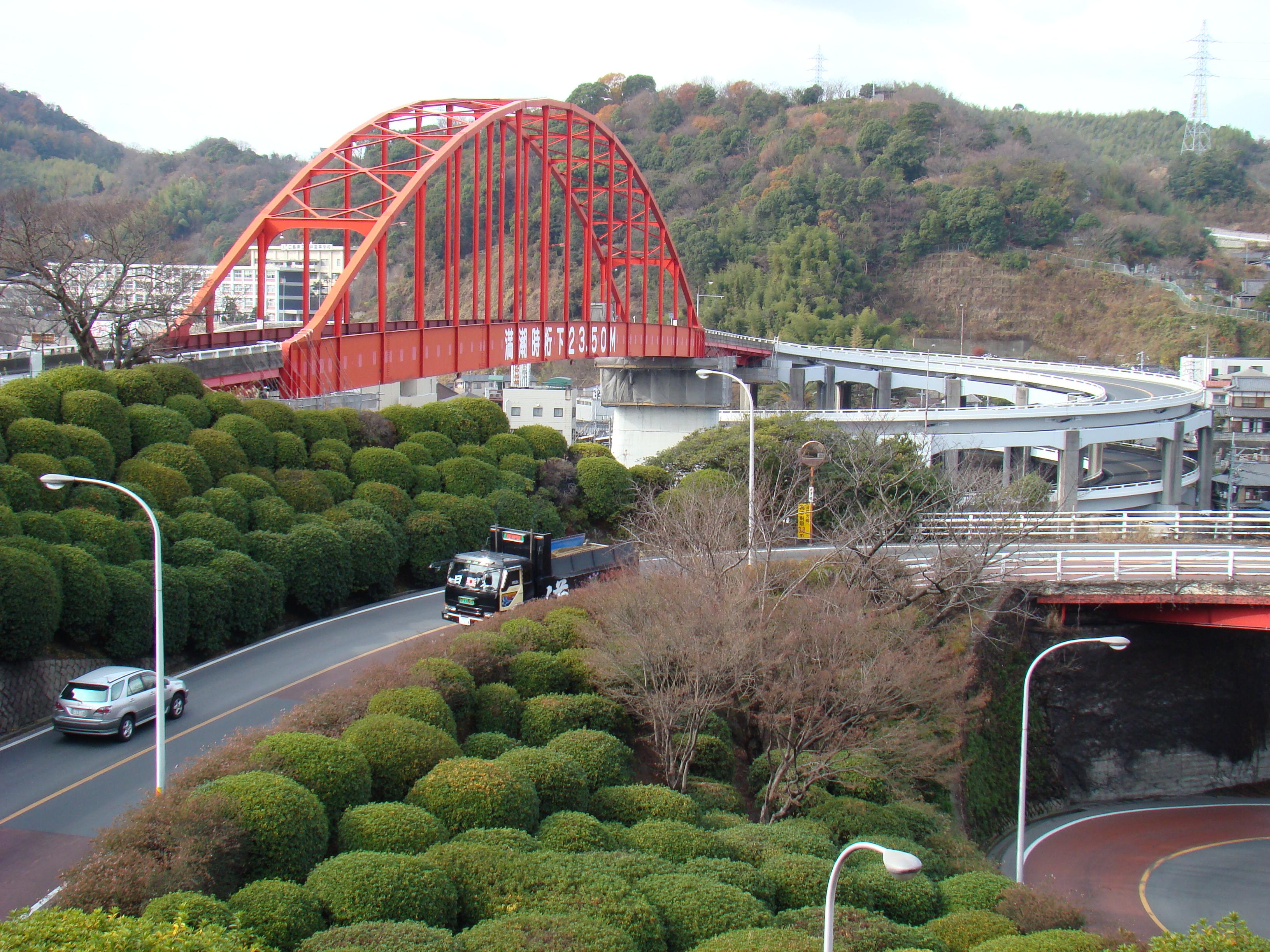 音戸大橋と清盛塚(広島県呉市): 旅好写真~りょこうしゃしん~