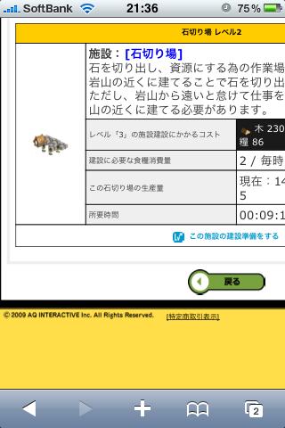 Img_9218_2