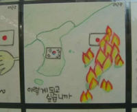 018korea_1