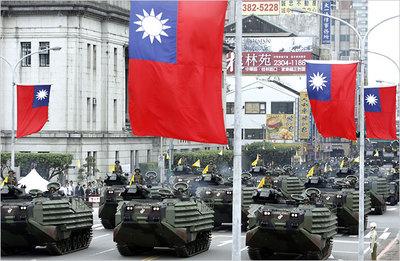 Taiwan2007
