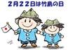 20070122144045_2